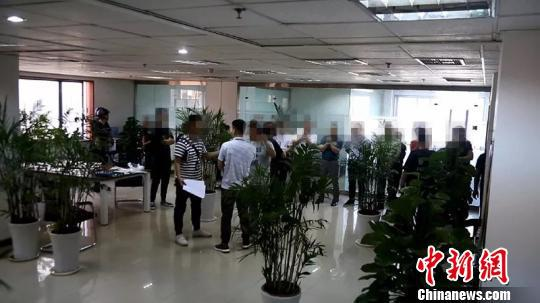 """造谣""""联合国总部将迁至西安""""骗取钱财 27人被刑拘"""