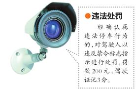 开车人注意了!南宁东站周边路段新增14个电警抓拍点
