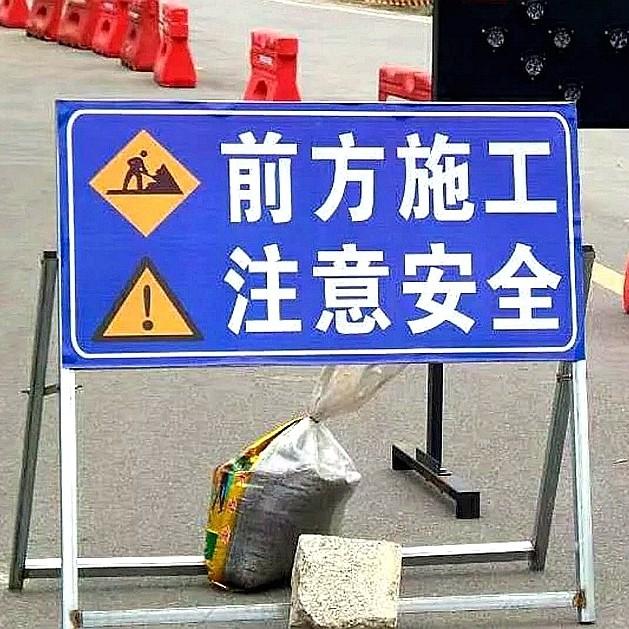 柳州多路段因施工交通组织调整 过往司机需留心