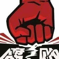 容县原副县长、公安局原党委书记赵冬夫被审查调查
