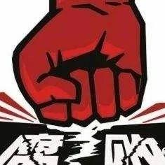 广西两县官因索贿、受贿落马:一个受审 一个获刑11年半