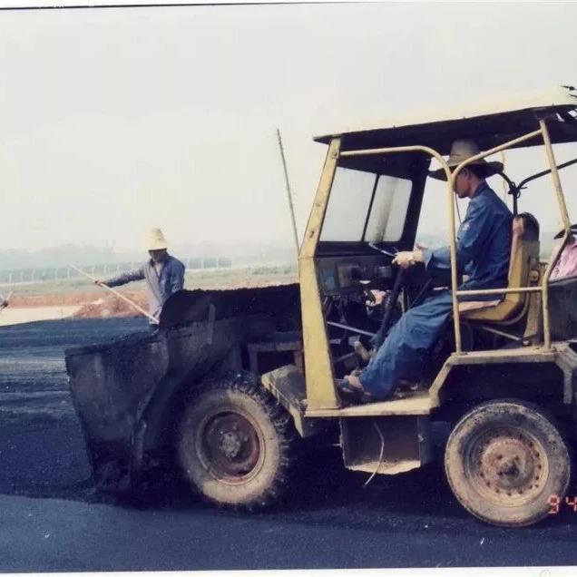 排除万难 柳州第一条柏油马路是这样诞生的