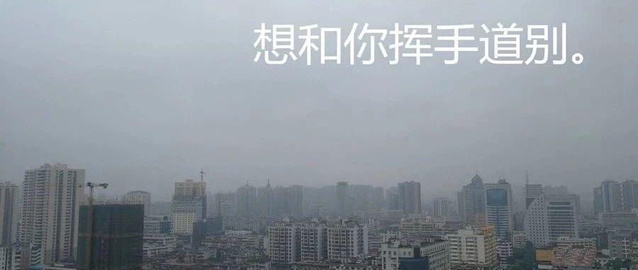 阴天+雨天持续上线!局部降温7℃ 晴天且再等一等