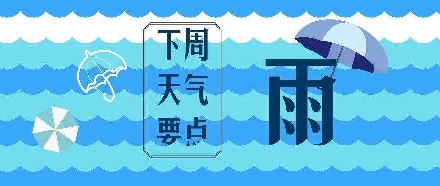 广西:未来一周雨水当道 伴随雷电大风还要降温