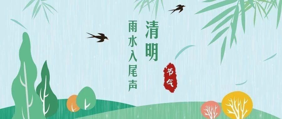 降雨进入尾声!南宁等市阴天有小雨 未来3天