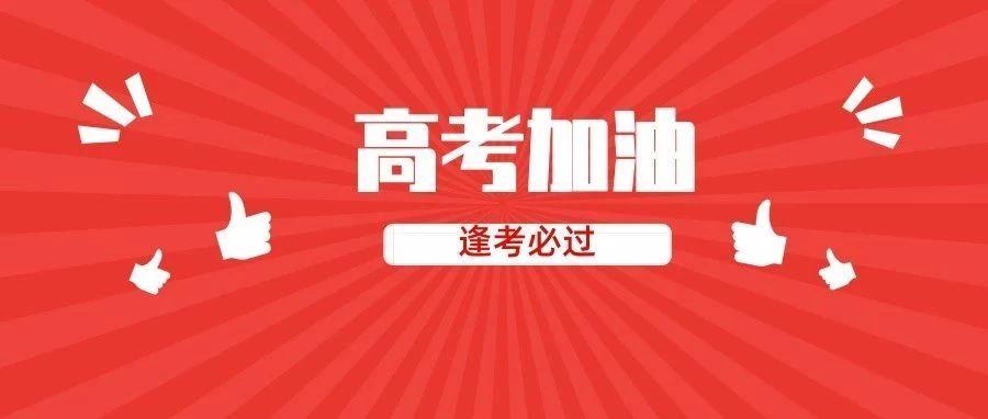 http://n.sinaimg.cn/gx/crawl/482/w900h382/20190605/a95a-hxyuaph4728520.jpg