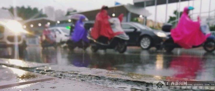 广西冷空气又补货!气温再降4-6℃ 还有雨雨雨