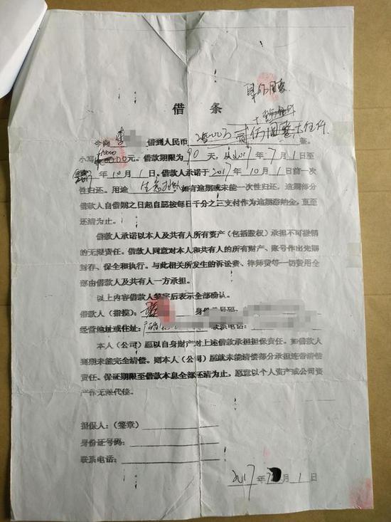 桂林:有妇之夫恋上ktv女子同居偷情 分手费后藏玄机