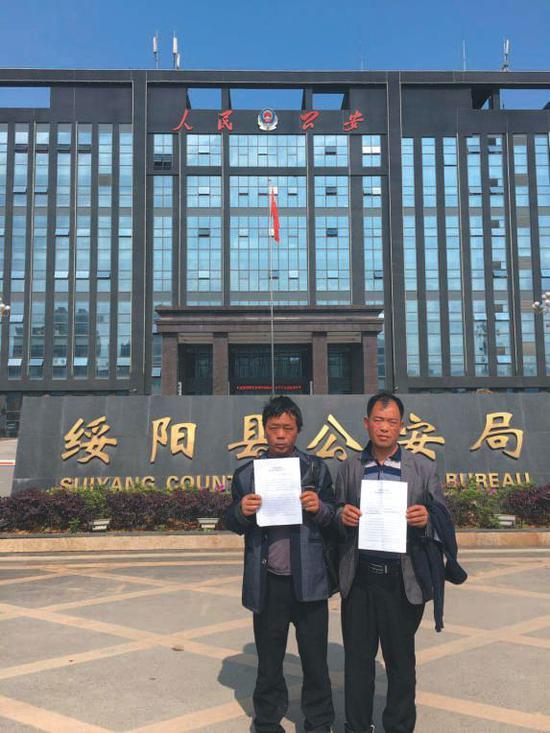 ▲昨日,两名矿工收到绥阳县公安局的赔偿决定书。受访者供图