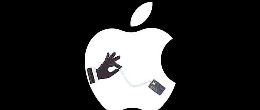 多地苹果用户遭盗刷 竟是强制免密暗藏玄机