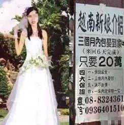 广西40岁男子17600元娶越南老婆 没多久就离奇失踪了