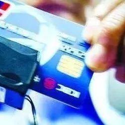 男子向女友银行卡转账15万分手后想要回!法院这样判