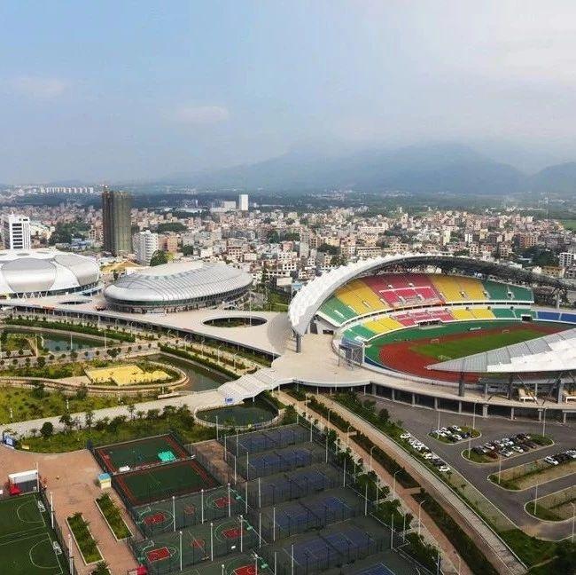 看过来!春节期间贵港市体育中心对外开放时间有调整
