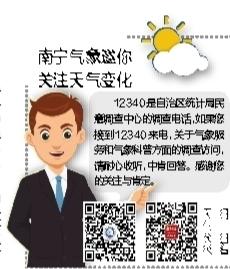 http://n.sinaimg.cn/gx/crawl/499/w230h269/20190713/a96e-hzuhxyn7799528.jpg