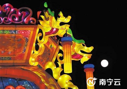 南宁人的中秋夜:八月十五月圆夜 流光溢彩扮邕城