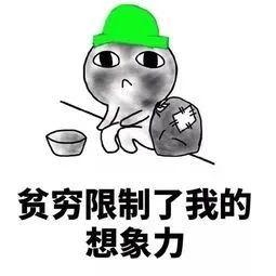 南宁江南区法院拍卖手机靓号 尾数88888拍出21.39万元