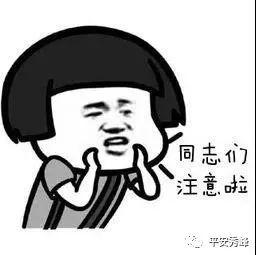 """桂林一""""二进宫""""男子屡教不改"""