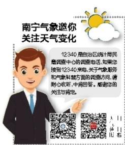 http://www.qwican.com/jiaoyuwenhua/1807465.html