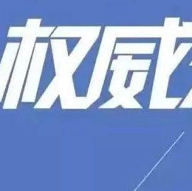 广西曝光第一季度十大交通事故和违法多发客
