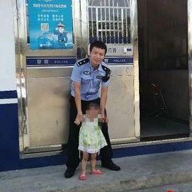 服了!桂林一2岁女孩在家中走丢 4小时后爹妈才发觉