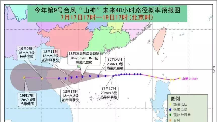 台风蓝色预警!桂东北持续烧烤 这些地方大风大雨