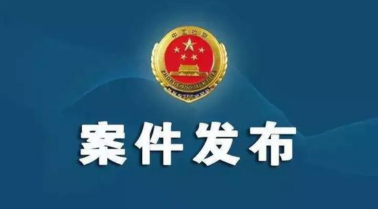 桂林检察机关依法对吕文(正处级)涉嫌受贿案提起公诉