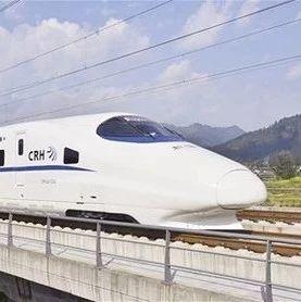 南宁铁路局重联或加开16对列车 始发返程机票均充足