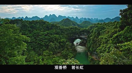 《爱在中渡》发布!跟着柳州第三届文旅大会走进神奇中渡
