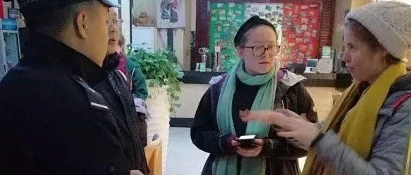 外籍游客遗失背包 桂林民警高效服务获点赞