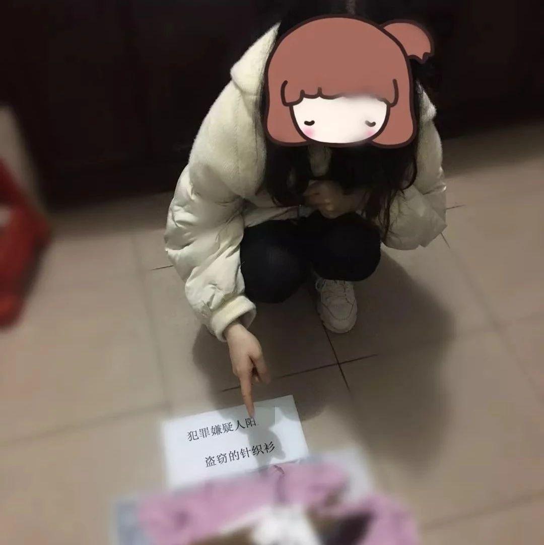 """桂林:十九岁女孩 走上错误的""""致青春"""""""