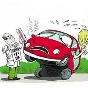 夏季防晒模式已开启!汽车也怕热 该如何防晒呢