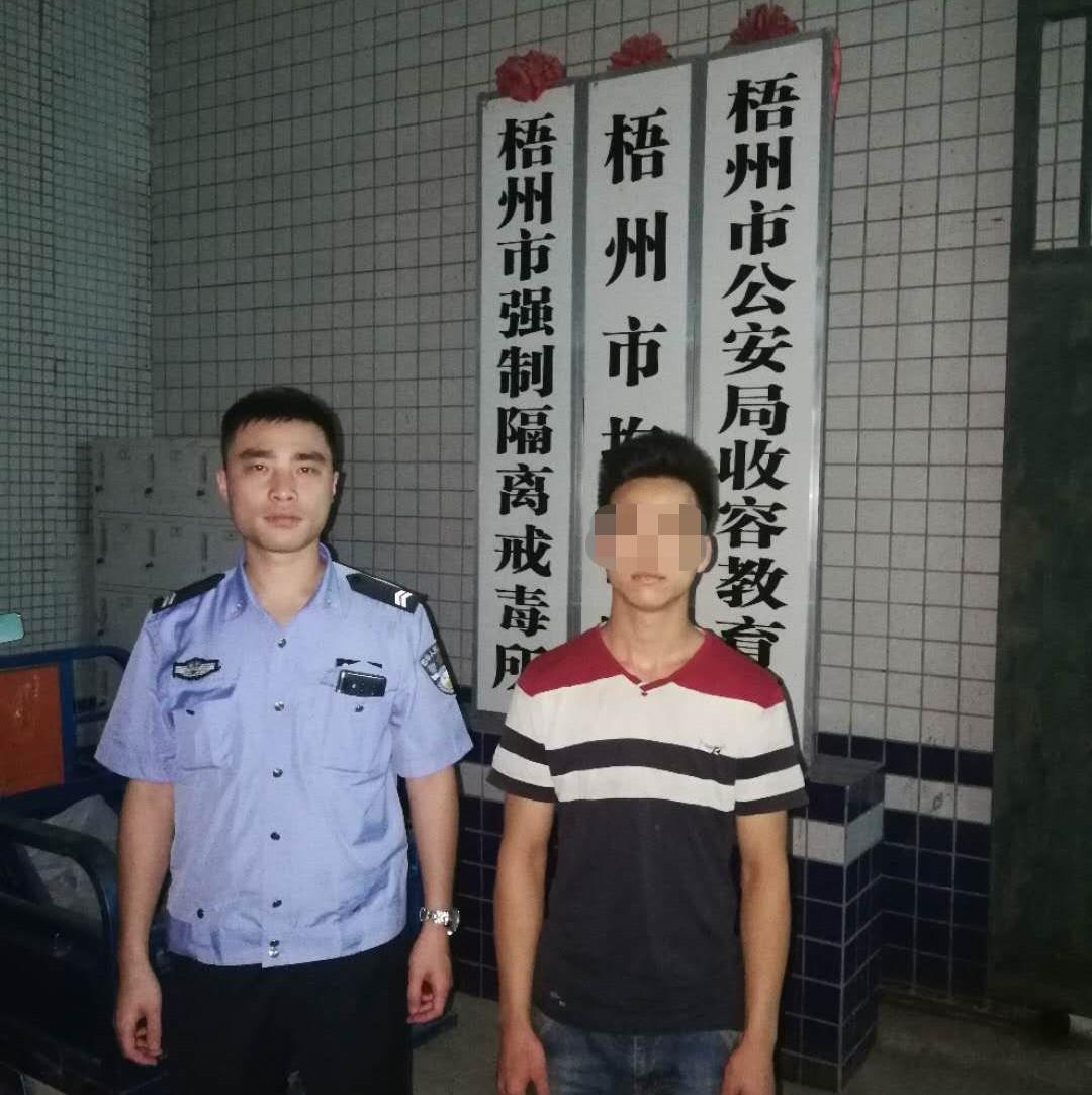 梧州警方突击夜查飙车党 一男子被拘留15日