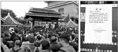 阳朔景区游客爆棚,金龙桥码头因达到接待量上限,从2月7日开始已经暂停售票 图片/网络截图