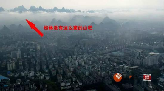 太神奇了!桂林疑似出现海市蜃楼 有图有真相