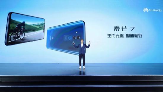 9月12日麦芒7广州发布盛典如期而至 华为麦芒7今日发布