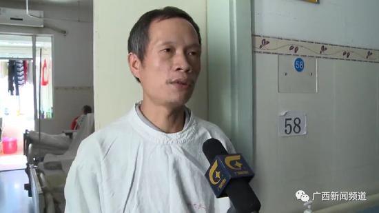 小雨爸爸卢树德(广西新闻频道供图)