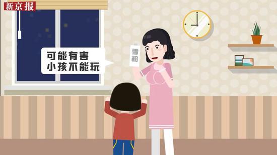 (图片来源:新京报)