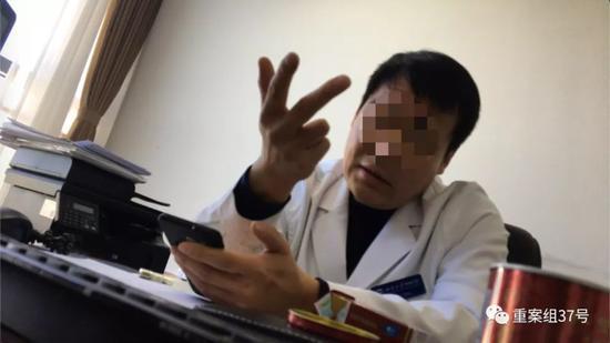 ▲北京大学国际医院副院长谢某。新京报记者 大路 摄
