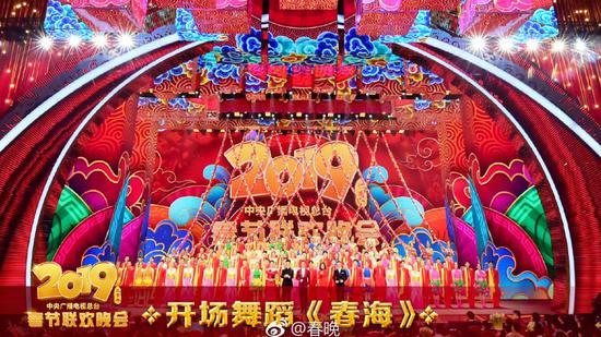 在舞蹈《春海》中,《2019年春节联欢晚会》大幕开启。 图片来源:春晚官微