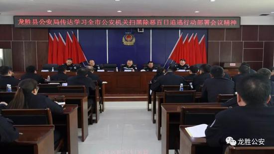 桂林这个县公开悬赏缉捕3名重大涉黑涉恶案件犯罪人员
