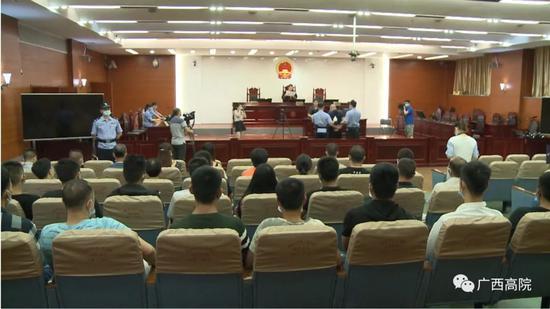 广西法院宣判一批涉毒案件 这3人被执行死刑