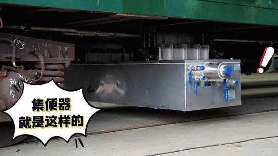 """广西铁路部门对114辆列车进行厕改 旅客""""方便""""更方便"""