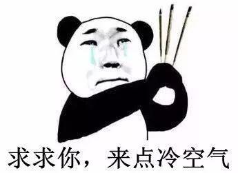http://www.edaojz.cn/difangyaowen/130506.html