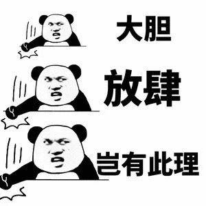 http://n.sinaimg.cn/gx/crawl/600/w300h300/20190515/1932-hwzkfpu3513155.jpg