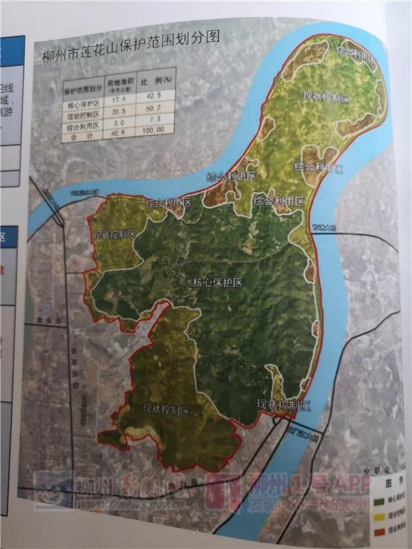 定了!柳州人家门口的国家级森林公园 请收下