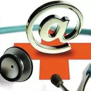2020年广西三甲医院预约、候诊、查结果 可一网搞定