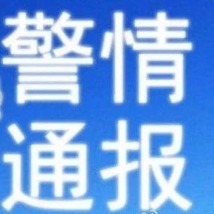 http://n.sinaimg.cn/gx/crawl/606/w303h303/20190406/E2ik-hvhrcxm1998092.jpg