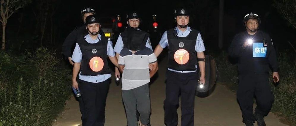 堵路封门、打伤工作人员、殴打民警 桂林警方抓16人