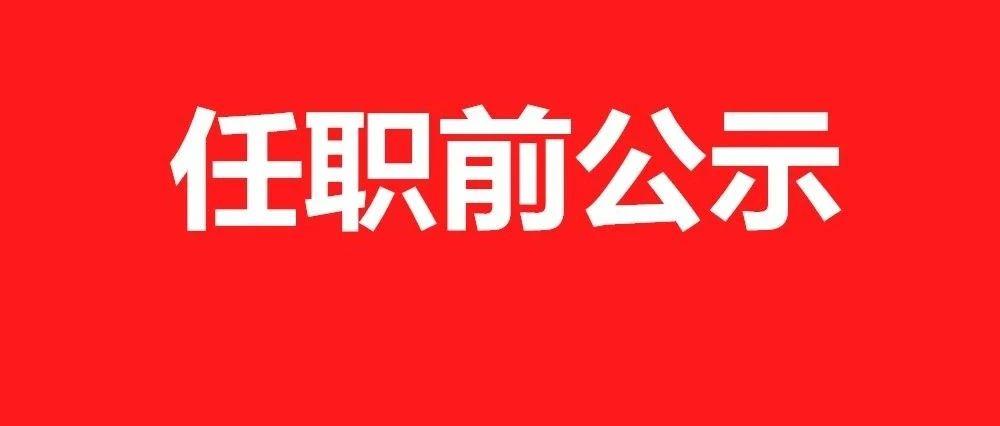 http://n.sinaimg.cn/gx/crawl/626/w1000h426/20181125/qLDp-hpevhck6612141.jpg