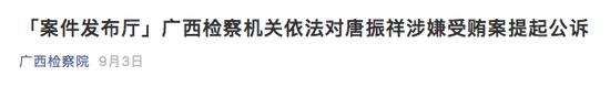 """搞了1883万元!广西这位医院院长""""赚钱""""内幕曝光"""